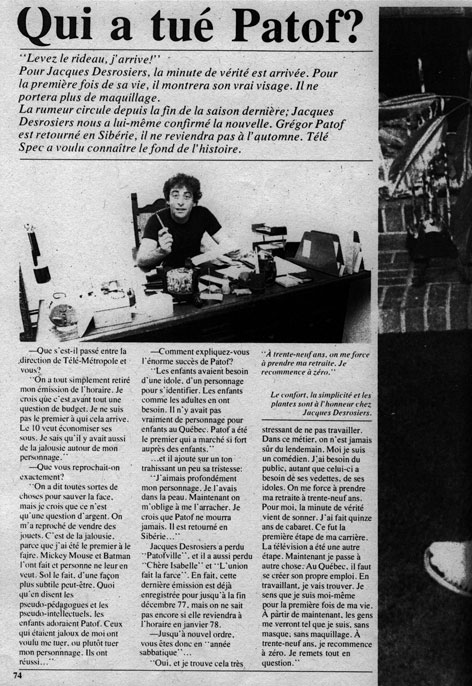 Téléspec, 2 septembre 1977