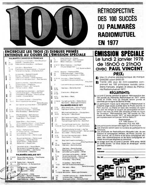 Le Petit Journal, 24 décembre 1977